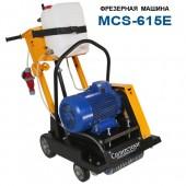 Многодисковый резчик MCS-615E электро