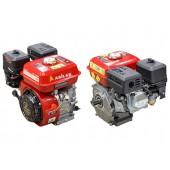 Двигатель бензиновый ASILAK 6.5 л.с. шлицевой вал диаметр 25 мм